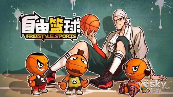 《自由篮球》奥运之星――杜兰特&小前锋SF