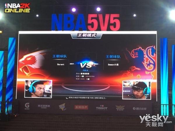 麦迪穆迪埃助阵 《NBA2KOL》王朝电竞赛收官