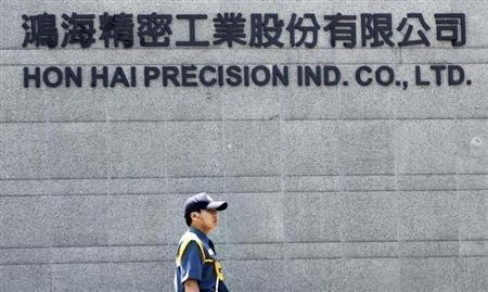 夏普接受鸿海注资 正式成为其子公司