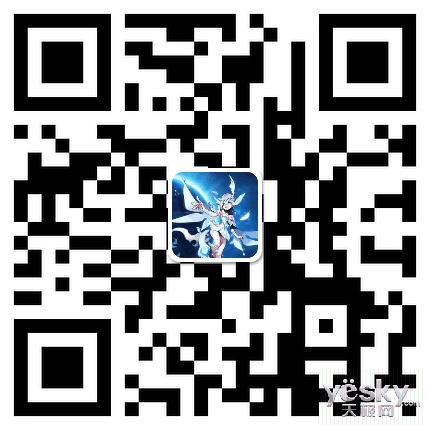 《龙之谷》新服明日上线!劲爆活动high翻