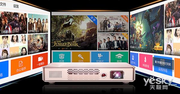 传统电视有啥好玩的!投影魅力新体验推荐