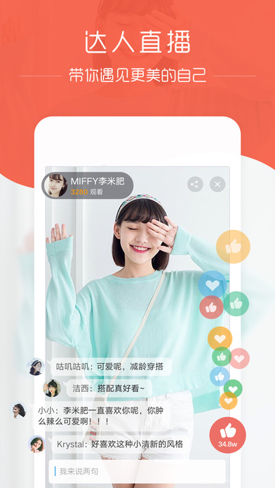 in - 我的生活in记截图5