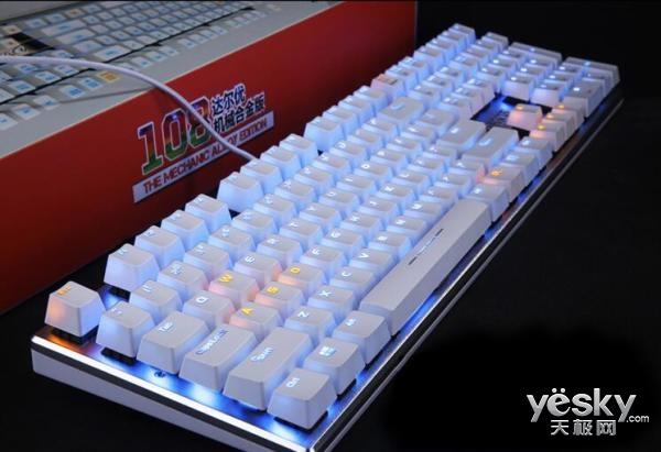 助你游戏更酣畅 达尔优机械合金版键盘热销