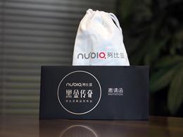 努比亚新品发布会邀请函曝光