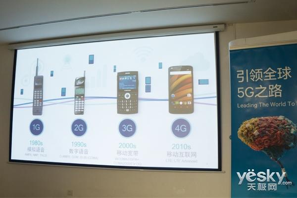 曾开创3G时代的高通 如今又狂奔在5G之路上