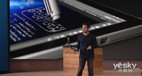 曝微软10月举办发新品布会 手机推迟至明年