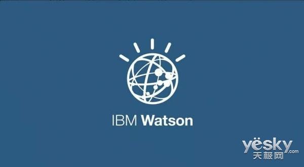Watson健康进入中国 IBM帮你看病