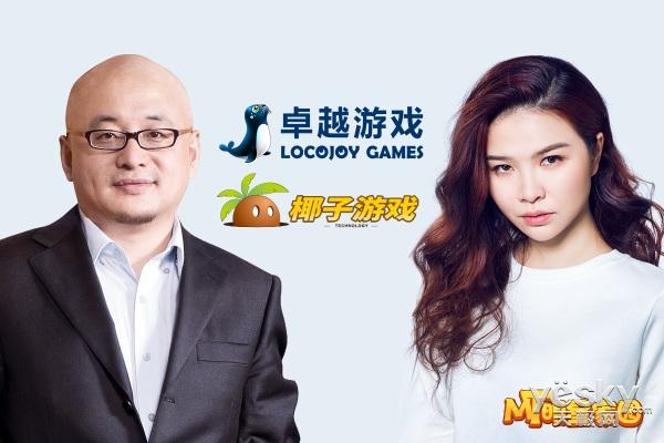 乐动卓越牵手椰子游戏 打造泛娱乐全产业链