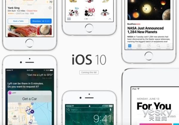 iOS 10即将正式推送 iPhone 4s遭抛弃
