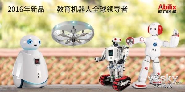 能力风暴全新布局,拨正教育机器人市场乱象