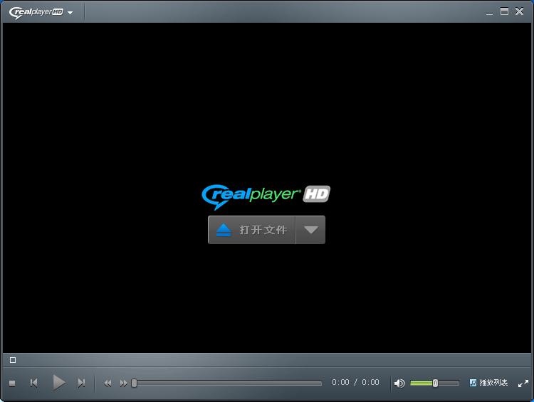 RealPlayer HD截图2