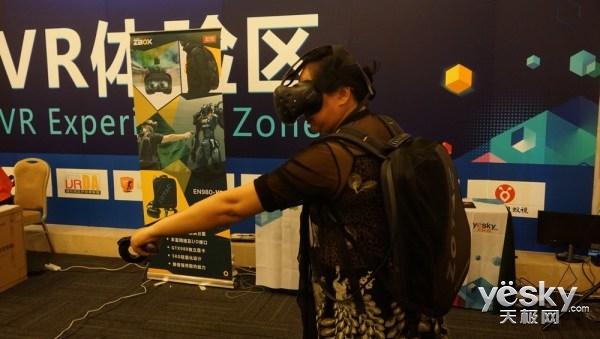 竞技精神!索泰VR整机背包助阵We Play VR