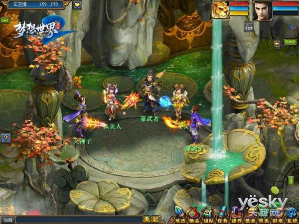 梦想世界2全新内容盖世武功开启 仗剑斩天魔