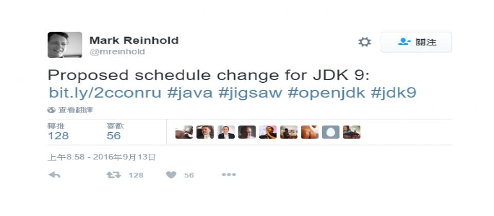 甲骨文宣布Java 9将推迟到2017年7月发布_天极yesky新闻频道