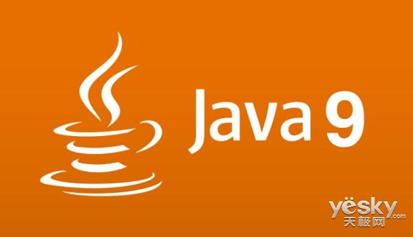 甲骨文宣布Java 9将推迟到2017年7月发布