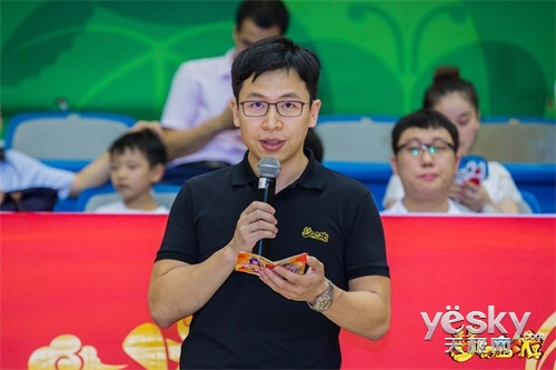 梦幻时刻梦幻西游杯中华民族篮球公开赛开赛