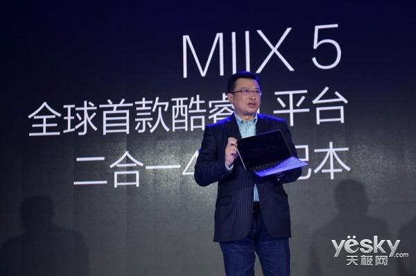 从M到i的大力度升级 联想Miix 5现场体验