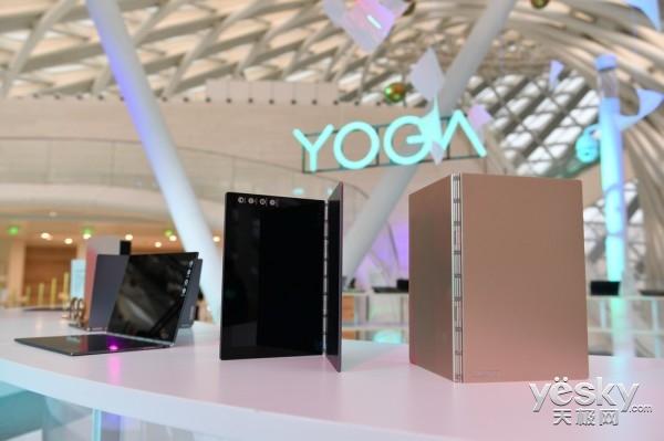 二合一的新感受 联想YOGA BOOK现场上手体验