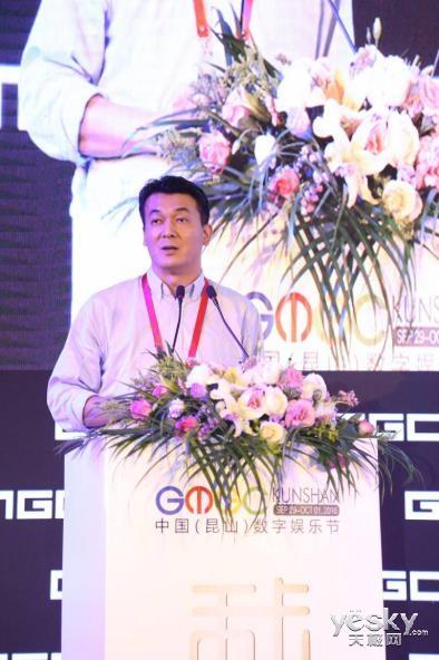 GMGC昆山演讲|247科技CEO张晓非发言