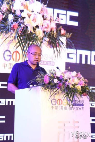 GMGC昆山演讲360游戏业务总裁许怡然