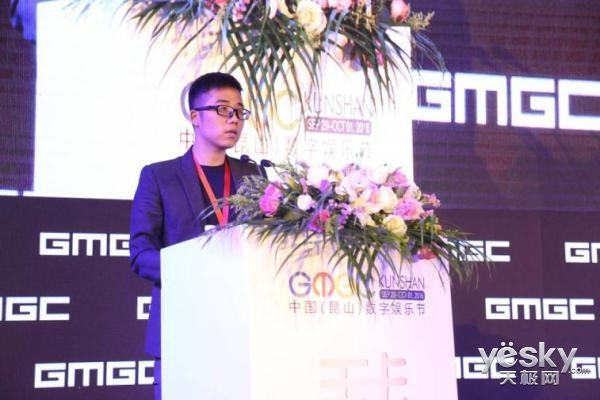 GMGC昆山演讲|网易游戏市场部总经理郑德伟