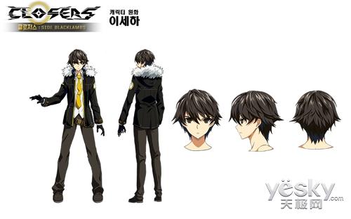 《封印者》将推同名动画版预计12月韩国上线