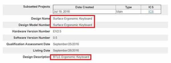 微软Surface人体工程学蓝牙键盘信息曝光