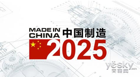 剑指中国制造2025 NVIDIA与山东共建云服务