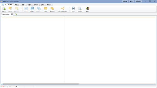EditBone x64截图1
