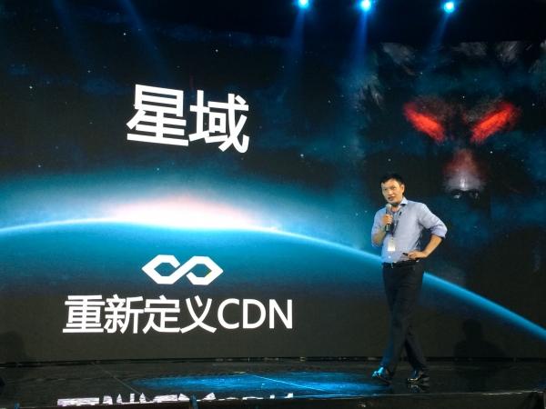 技术与服务的统一 星域CDN助力直播行业变革