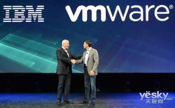 IBM与VMware进一步扩展混合云合作