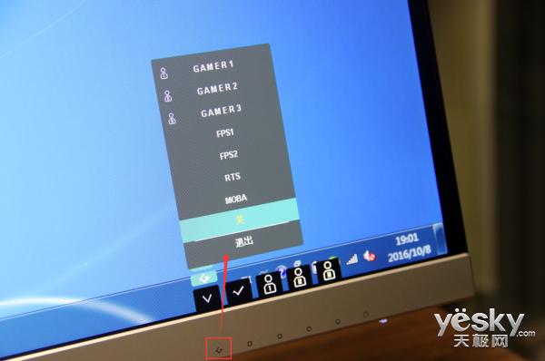 窄边框全金属工艺 优派VX2376-smhd试用评测