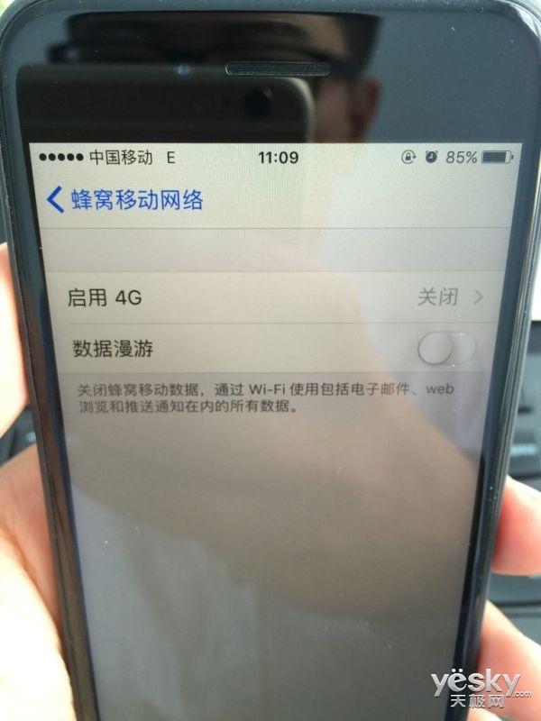 台版iPhone7并非全网通 不支持电信/移动3G