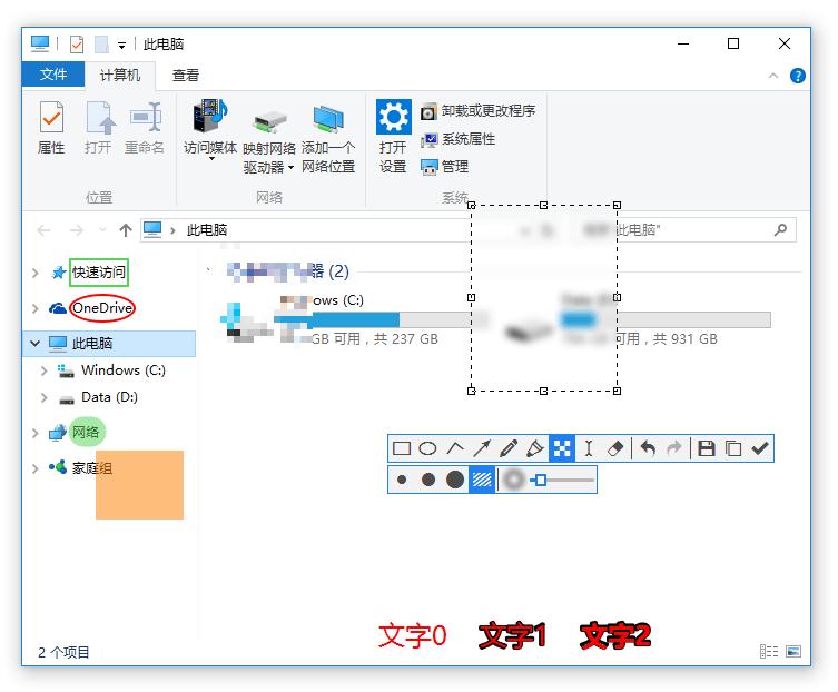 Snipaste XP版截图3
