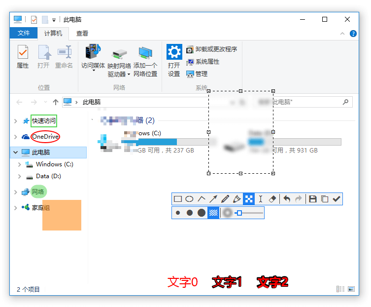 Snipaste x32截图2
