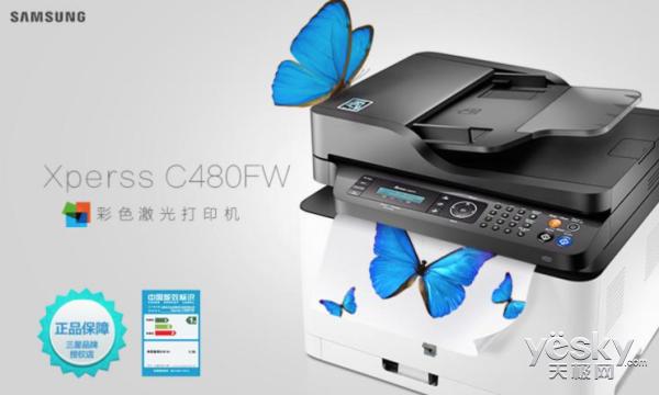什么样的打印机才是企业放心之选