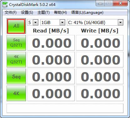 CrystalDiskMark截图2