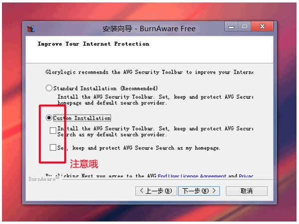 BurnAware Free截图2