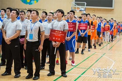 梦幻西游联手NBOPEN,跨界合作试水体育赛事