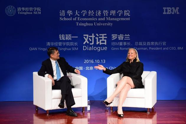 清华大学经济管理学院院长钱颖一与罗睿兰对话