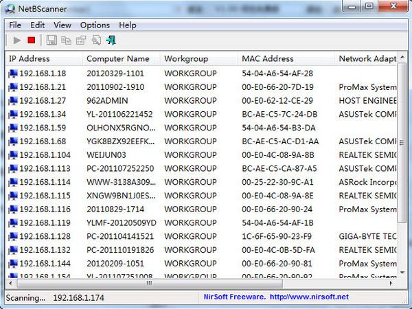 NetBScanner截图1