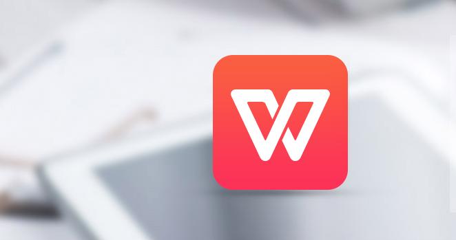 wps office 2016 抢鲜版截图2