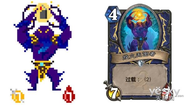 《炉石传说》像素版卡牌 重回90年代