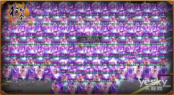 人气服预创建开启 《征途》年度最大资料片!
