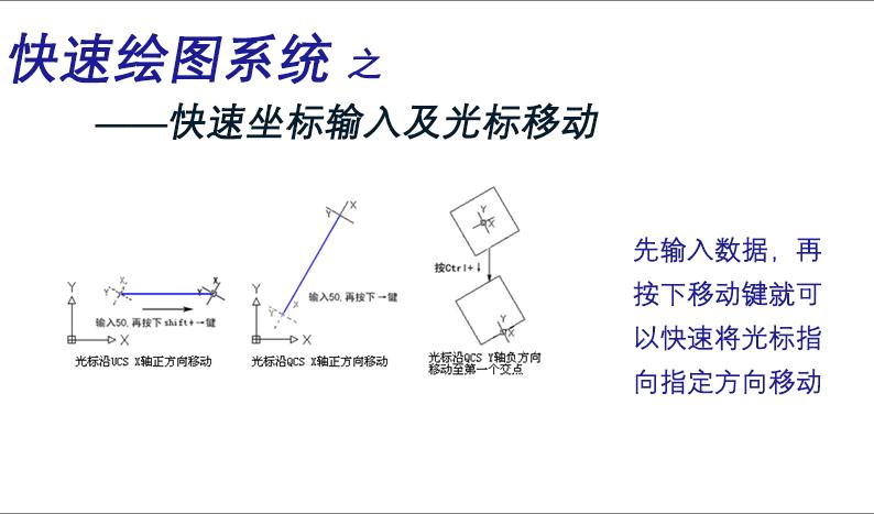 尧创机械CAD截图2