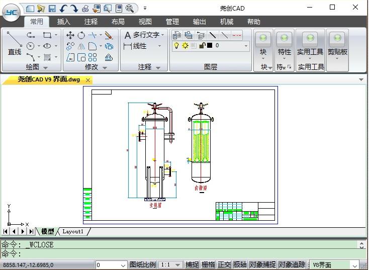 尧创机械CAD截图3
