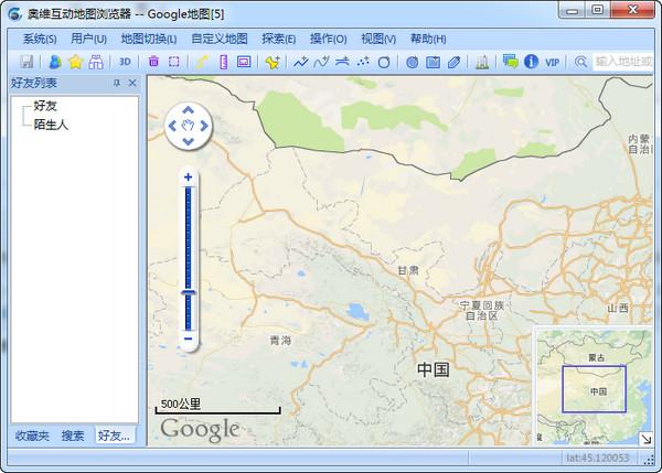 奥维互动地图浏览器 x64截图1