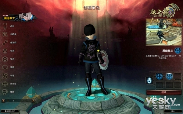 黑暗牧师专属时装!龙之谷私人订制彰显尊贵