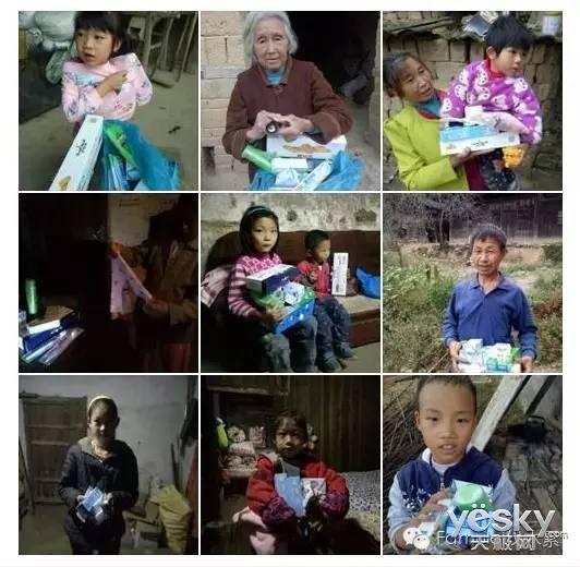炉石主播熊大捐助27个山区贫困家庭