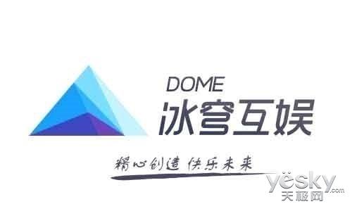 操控沉香虐杨戬宝莲灯手游明日上线安卓平台